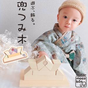 兜飾り コンパクト モダン  木製|susabi