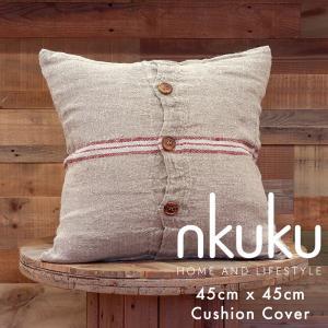 nkuku クッションカバー リネン 45×45  おしゃれ Olu 西海岸 ネイティブ 北欧 安い 高級感 モダン キリム|susabi