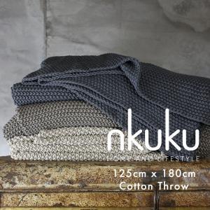 nkuku ブランケット 大判 125cm x 180cm  高級 上質 コットン おしゃれ Olu 西海岸 ネイティブ 北欧 安い 高級感 モダン キリム|susabi