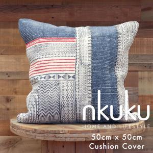 nkuku クッションカバー 50×50  Talani Asha おしゃれ Olu 西海岸 ネイティブ 北欧 安い 高級感 モダン キリム|susabi