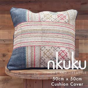 nkuku クッションカバー 50×50  Talani Cusco おしゃれ Olu 西海岸 ネイティブ 北欧 安い 高級感 モダン キリム|susabi