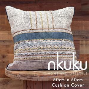 nkuku クッションカバー 50×50  Talani Oshi おしゃれ Olu 西海岸 ネイティブ 北欧 安い 高級感 モダン キリム|susabi