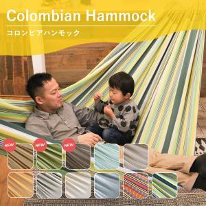 ハンモック ダブル コロンビア すさび Susabi 室内 吊り下げ|susabi