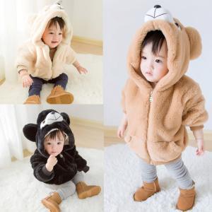 48076dafed668 ベビー服 新生児 赤ちゃん 冬 着ぐるみ 防寒着 もこもこ クマさん 耳つき フード コート ジャケット