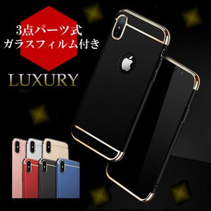 iPhoneXR iPhoneXSMax iPhone XS X iphone7 8 iPhone6s 6 iPhoneSE iPhone5s 5 組み立て式 バンパーケース ガラスフィルム付属 iPhoneX 耐衝撃  アイフォンX|susumu
