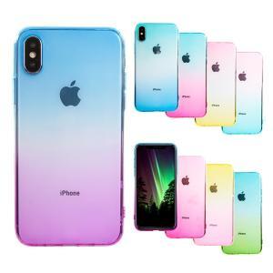 iPhone X TPUグラデーション ガラスフィルム付属 iPhoneX シリコン 耐衝撃 吸収 カバー アイフォンX ソフトクリアアイフォンスマホケース|susumu