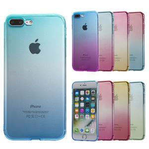 iPhone8 Plus TPUグラデーション iPhone8plus ガラスフィルム付属 iPhone シリコン 耐衝撃 吸収 アイフォン8プラス ソフトクリア|susumu