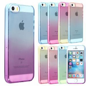 iPhoneSE TPUグラデーション iPhone5s iPhone5 保護 シリコン 耐衝撃 吸収 アイフォンSE  ソフトクリア docomo au softbank|susumu
