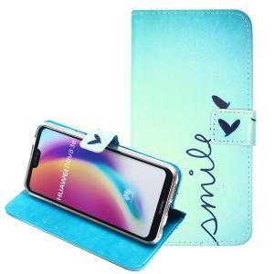 P20 lite 手帳型 スカイブルー ハート   手帳 耐衝撃 吸収 カバー カード収納 スタンド機能 スマホHUAWEI sim フリー|susumu
