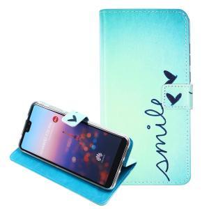 P20 手帳型 スカイブルー ハート   手帳 耐衝撃 吸収 カバー カード収納 スタンド機能 スマホHUAWEI sim フリー|susumu