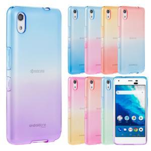 スマホ ソフトケース クリアケース Android One S4 DIGNO J Y!mobile SoftBank 耐衝撃 吸収 カバー シリコン TPU グラデーション クリア スマホケース|susumu