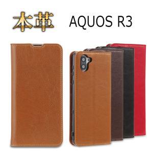 AQUOS R3 スマホケース 手帳型 アクオス アール3 ケース SH-04L SHV44 手帳型...