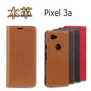 Google Pixel 3a グーグル ピクセル3a スマホケース 手帳型 本革レザー 手帳 耐衝撃 カバー カード収納|susumu