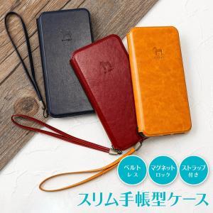 AQUOS R3 アクオス アール3 スマホケース 手帳型 ベルトなし コンパクト カード収納 マグネット ストラップ付 おしゃれ シンプル SH-04L SHV44|susumu