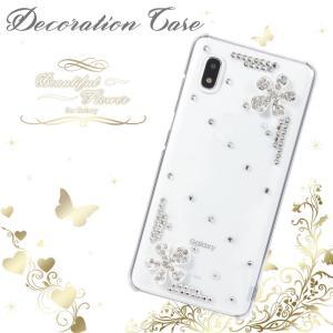 Galaxy A20 ギャラクシー SC-02M SCV46 ケース フラワー デコレーション かわいい  デコ 耐衝撃 吸収 カバー ハードケース susumu
