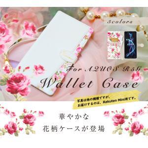 Rakuten mini ラクテンミニ スマホケース カード収納 マグネット スタンド機能 ストラップ付き 花柄 おしゃれ かわいい Rakuten Mobile 楽天ミニ|susumu