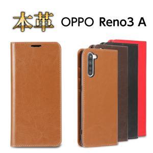 OPPO Reno 3A オッポ リノ スリーエー ケース 手帳型 本革レザー 手帳 耐衝撃 カバー スマホケース  カード収納|susumu