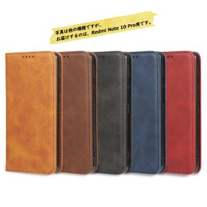 Redmi Note 10 Pro レッドミーノート テン プロ Xiaomi シャオミ M2101K6R スマホケース 手帳型 ヴィンテージダイアリー ベルトなし カード収納 susumu
