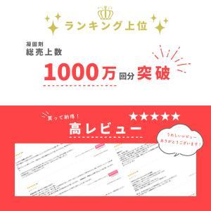 どこでもトイレマン100 非常用トイレ100回分+簡易便器+ワンタッチテント 日本製凝固剤/仮設トイレ/簡易トイレ/防災グッズ/屋外|suteki-catalog|04
