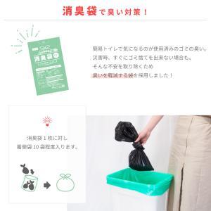 どこでもトイレマン100 非常用トイレ100回分+簡易便器+ワンタッチテント 日本製凝固剤/仮設トイレ/簡易トイレ/防災グッズ/屋外|suteki-catalog|05