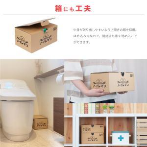どこでもトイレマン100 非常用トイレ100回分+簡易便器+ワンタッチテント 日本製凝固剤/仮設トイレ/簡易トイレ/防災グッズ/屋外|suteki-catalog|07