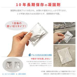 どこでもトイレマン100 非常用トイレ100回分+簡易便器+ワンタッチテント 日本製凝固剤/仮設トイレ/簡易トイレ/防災グッズ/屋外|suteki-catalog|08