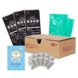 簡易トイレ MT-NET緊急戦隊トイレマン50 抗菌タイプ 50回分 携帯トレイ 日本製凝固剤使用|suteki-catalog|02