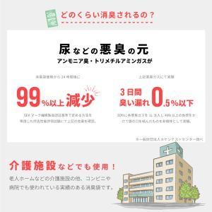 簡易トイレ MT-NET緊急戦隊トイレマン50 抗菌タイプ 50回分 携帯トレイ 日本製凝固剤使用|suteki-catalog|06