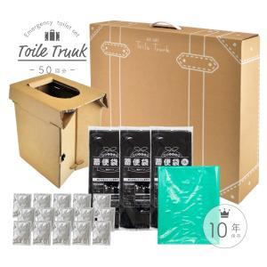 災害時などの水が使えない時に役に立つ組み立て式の簡易トイレと、蓄便袋、凝固剤50個がセットになった「...