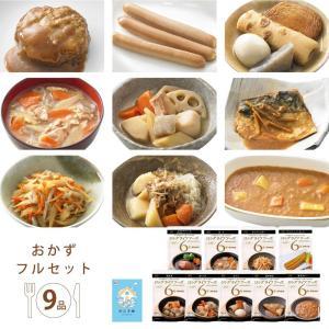 非常食セット おかず・フルセット6年保存食 LLF 備蓄非常食|suteki-catalog