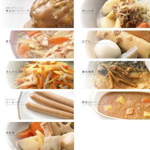 非常食セット おかず・フルセット6年保存食 LLF 備蓄非常食|suteki-catalog|03