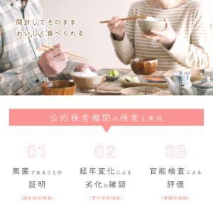非常食セット おかず・フルセット6年保存食 LLF 備蓄非常食|suteki-catalog|05