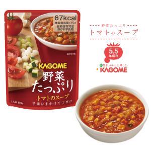 非常食 カゴメ 野菜たっぷりトマトスープ|suteki-catalog