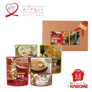 カゴメの長期保存用野菜たっぷりスープ(トマトスープ、かぼちゃのスープ、豆のスープ、きのこのスープ各1...