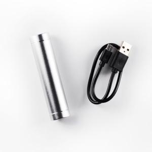 充電器 コンパクトモバイルバッテリー  2000mAh シルバー suteki-catalog