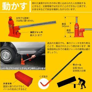 非常用工具 MT Rescue Kit(エムティーレスキューキット)|suteki-catalog|03