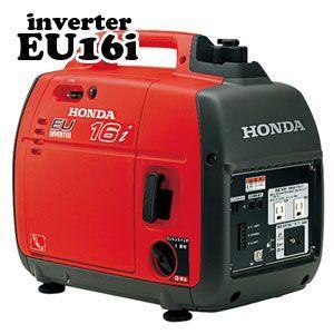 HONDAインバーター発電機(EU16i)15Aに対応 suteki-catalog