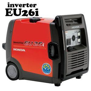 HONDAインバーター発電機(EU26i)|suteki-catalog