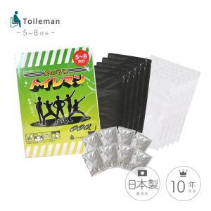 簡易トイレ 緊急戦隊トイレマン(5〜8回分)|suteki-catalog