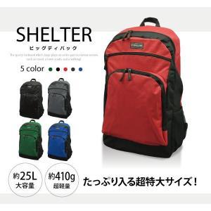 リュック SHELTER 大容量 大型 超軽量<セール在庫限り>|suteki-catalog