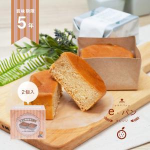 非常食 e-パンアルミパック 2個入24箱セット オレンジ味 5年保存食|suteki-catalog