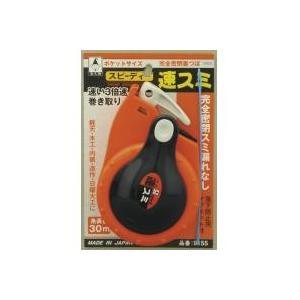 スピーディー速スミ(手動式) 9155(ガーデニング・花・植物・DIY) suteki-roseyrose
