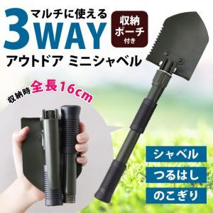 アウトドアスコップ スコップ シャベル ショベル 折り畳み レジャー用品 おしゃれ 園芸用品 suteki-roseyrose