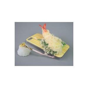 日本職人が作る  食品サンプルiPhone5ケース 天ぷら えび  ストラップ付き  IP-217(PC・携帯関連)|suteki-roseyrose