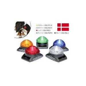 デンマーク オルビロク社 ペット・セーフティー・LEDライト イエロー・OBLRYLW(アイデアペット用品)|suteki-roseyrose