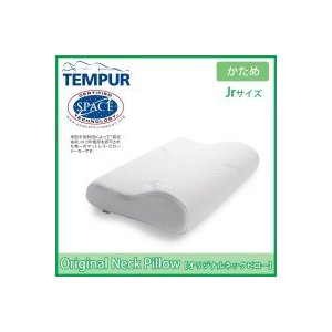 Tempur(テンピュール) オリジナルネックピロー ジュニア(寝装・寝具 枕)