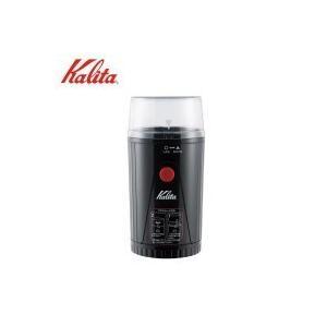 コーヒーミル 電動式 家庭用 おしゃれな電動コーヒーミル コーヒーミル アンティーク コーヒーミル ...