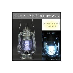 アンティーク風ブリキLEDランタン(ガーデニング・花・植物・DIY) suteki-roseyrose