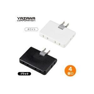 YAZAWA(ヤザワコーポレーション) コーナータップ 4個口 Y02C400 WH・ホワイト(生活家電)|suteki-roseyrose