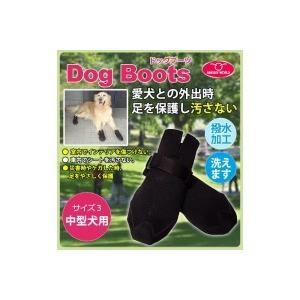 FANTASY WORLD 愛犬用お散歩ブーツ Dog Boots(ドッグブーツ) サイズ:3(中型犬用) DB-3(ペット ウエア)|suteki-roseyrose